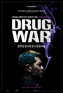 Drug_War_Poster_XL