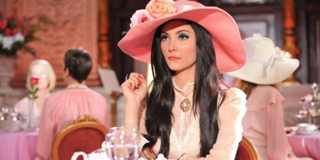 Art House Asshole : The Love Witch